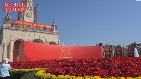70秒速览建国70周年成就展