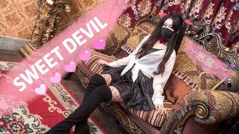 【米酱】 Sweet Devil  喜欢小恶魔吗?