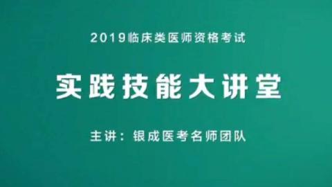 2019贺实践技能第一站
