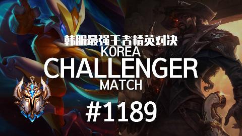 【加群互动抽奖】韩服最强王者精英对决 #1189   投蕉进场神仙打架