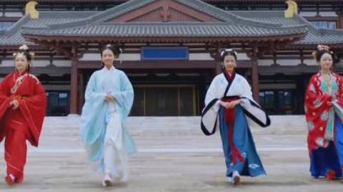 小戏骨 四大美女【红昭愿】1080P