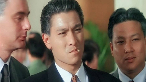五亿探长雷洛传 刘德华巅峰之作 张敏 邱淑贞 香港电影 动作片