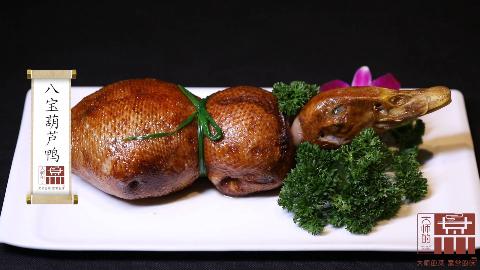 【大师的菜】失传餐桌已久的满汉全席—八宝鸭,整鸭剔骨,滴水不漏是一绝!