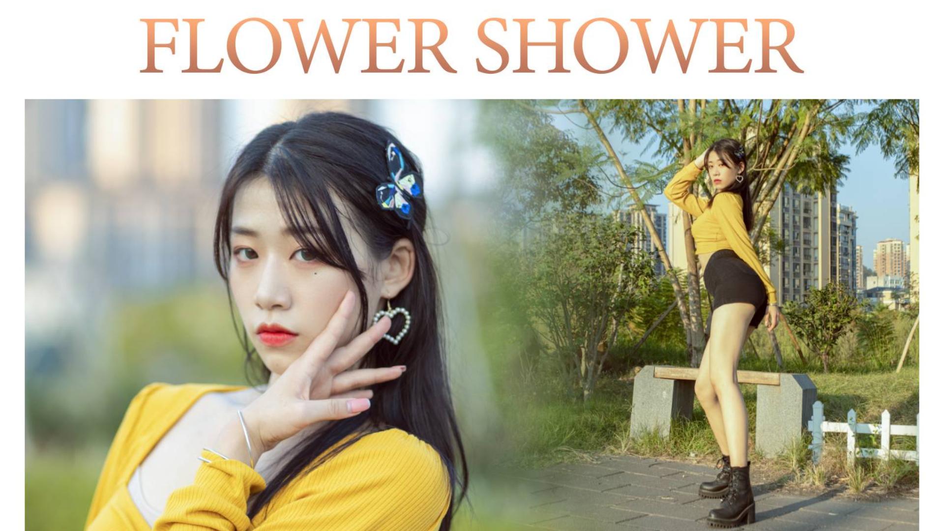 【子怡】一起沐浴在花雨中~泫雅新歌FLOWER SHOWER翻跳