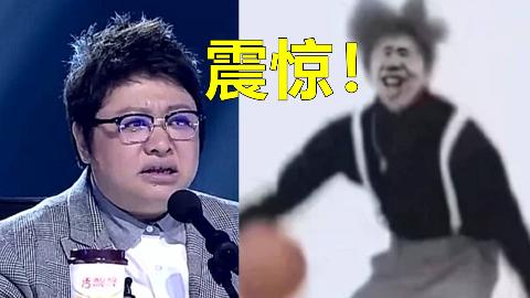 篮球打蔡徐坤 VS 葬爱の凤舞九天