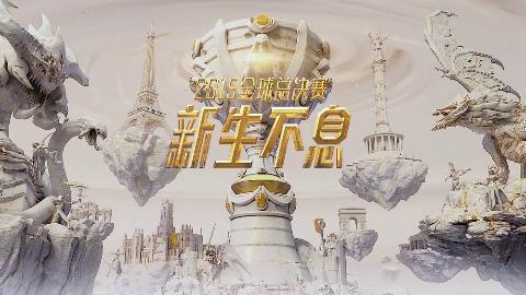 速看S9小组赛SKTvsFNC,盖伦:哎呦卧槽!老子的剑……