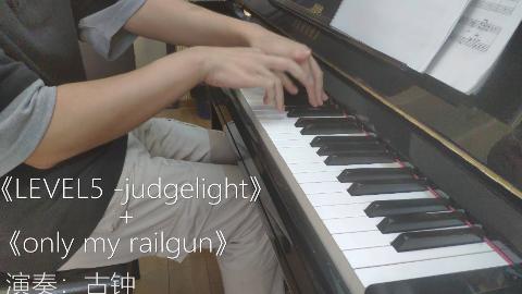 【钢琴】超燃!炮姐两首主题曲串烧!【某科学的超电磁炮】【无缝】