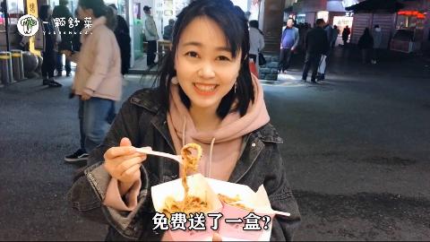 舒菜在苏州观前街买份烤冷面,店家为啥免费送一份?真开心