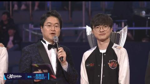 SKT重回巅峰   赛后SKT1全员采访