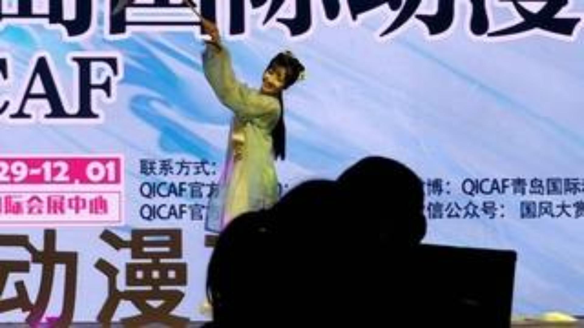 【紫颜】 烟雨行舟 青岛漫展现场版(20191201 QICAF)