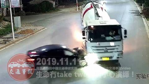 中国交通事故20191111:每天最新的车祸实例,助你提高安全意识