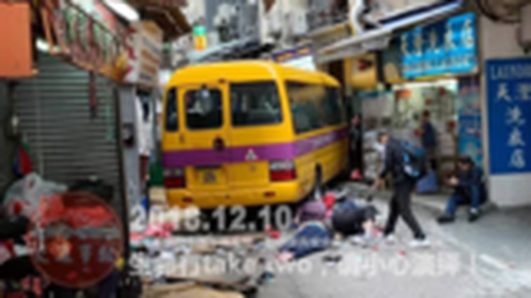 中国交通事故合集20181209:每天最新的车祸实例,助你提高安全意识!