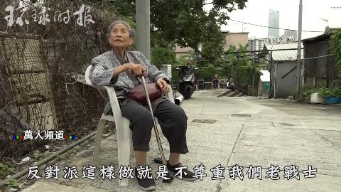 香港老人肃立唱国歌被议员诋毁为作秀,当事老人现身教做人