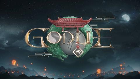 【GodLie第四期小花絮】董导剧本已经写好了,剧情究竟是什么走向呢?