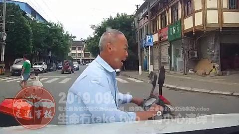 中国交通事故20190901:每天最新的车祸实例,助你提高安全意识