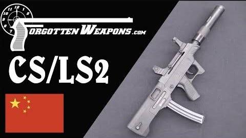 【被遗忘的武器/双语】中国CS/LS2冲锋枪靶场试射