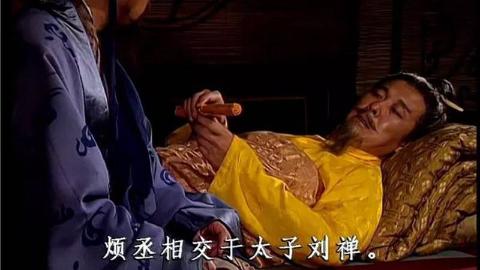6月10日刘备病逝白帝城:萨沙历史上的今天