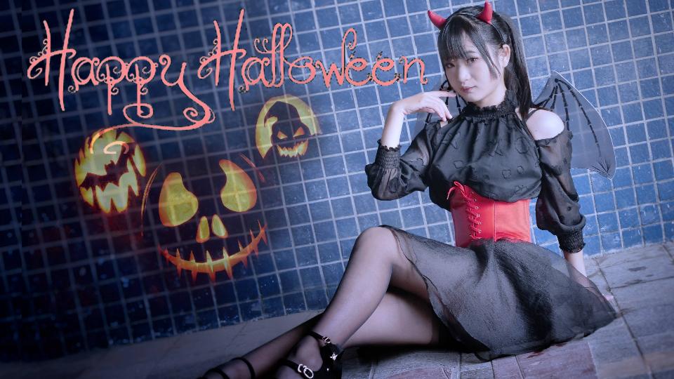 【302】Happy Halloween御姐恶魔派,性感大失败【星辰】