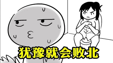 【新番咋了第二季04】Skr~用大碗宽面的方式解说四月新番(简介有福利)
