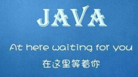 java高级开发   一节课搞定mysql的sql底层执行原理   上