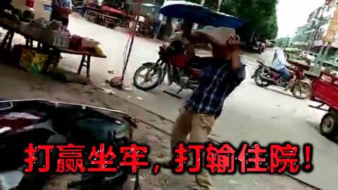 中国路怒合集2019(七): 打赢坐牢, 打输住院!