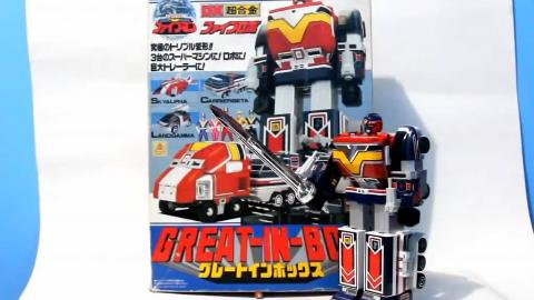 【DXT】地球战队  DX  Five机器人