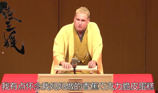 母语是英语的人,说日语到底有多简单呢?哈哈简直就是语言鬼才