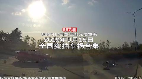 987期:自行车与渣土车抢行被压倒【20190915全国车祸合集】