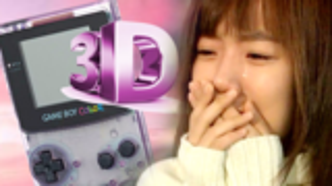 10000%榨干机能 看到GBC运行3D游戏的那一刻。。。