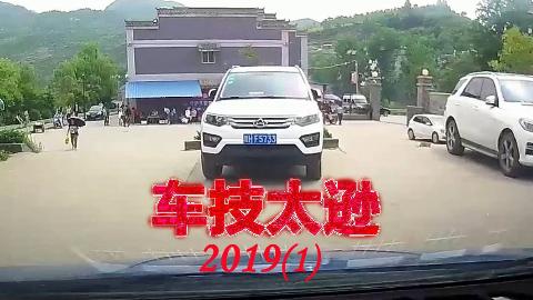 交通事故:车技太逊2019(1)