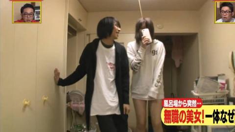 日本打工宅男在家圈养身高一米八的混血少女20180404期《跟去你家可以吗》