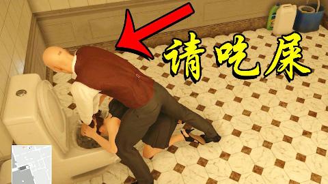杀手2:发现美女在破坏公共厕所,我决定请她吃屎,教训一下!