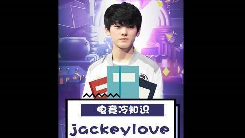 IG-JKL:你还记得那个堵上一切的闪现吗?