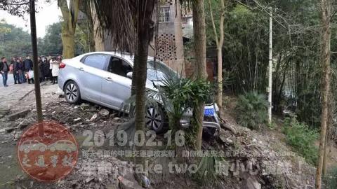 中国交通事故20190216:每天最新的车祸实例,助你提高安全意识!