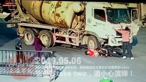 中国交通事故20190506:每天最新的车祸实例,助你提高安全意识