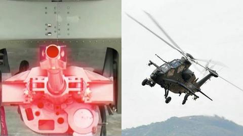 看哪打哪!武直-10黑科技 航炮随眼而动
