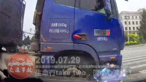 中国交通事故20190729:每天最新的车祸实例,助你提高安全意识