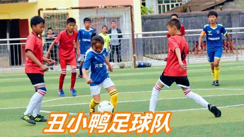 【冬呱】语文老师大山支教14年,竟带出冠军足球队