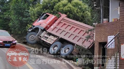 中国交通事故20190701:每天最新的车祸实例,助你提高安全意识