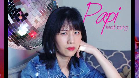 papi(feat.tang)- 我妈爱Say No