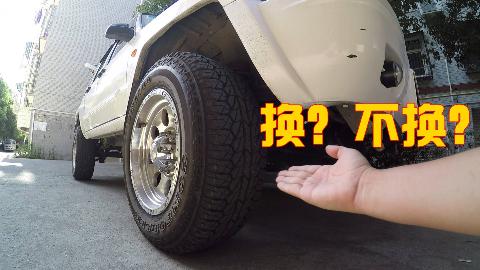 【撸车师兄】汽车轮胎出现这种状况时,跑高速等于玩命!教你辨别轮胎寿命