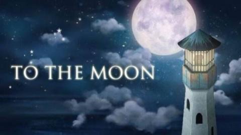 《去月球》去拼图剪辑版上期