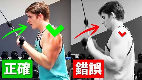 8个在家就可以做的三头肌健身训练动作