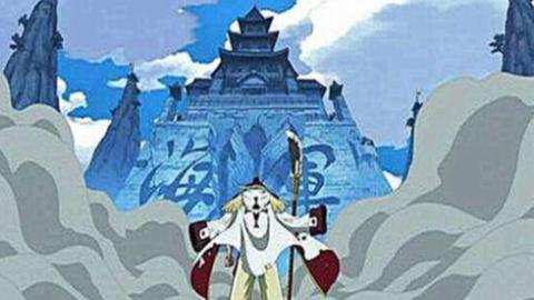 海贼王:顶上战争 剧场剪辑(尾声) 白胡子之死  艾斯之死
