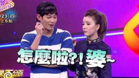 (娛樂百分百官方頻道) BY2展現驚人撒嬌功力 讓威廉受不了誘惑?!