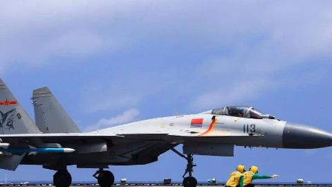 辟谣!中国歼15山寨俄罗斯苏33?专家:不存在的,性能远超预期