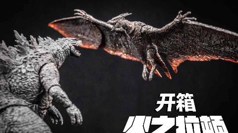 NECA 哥斯拉2019怪兽之王 火之拉顿开箱