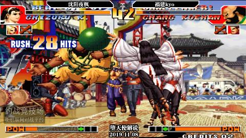 拳皇97夜枫vs老k,超级玛丽大战ky门!
