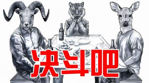 【秋田】决斗吧!追梦狗的赤子心!【配音左手韩#06】
