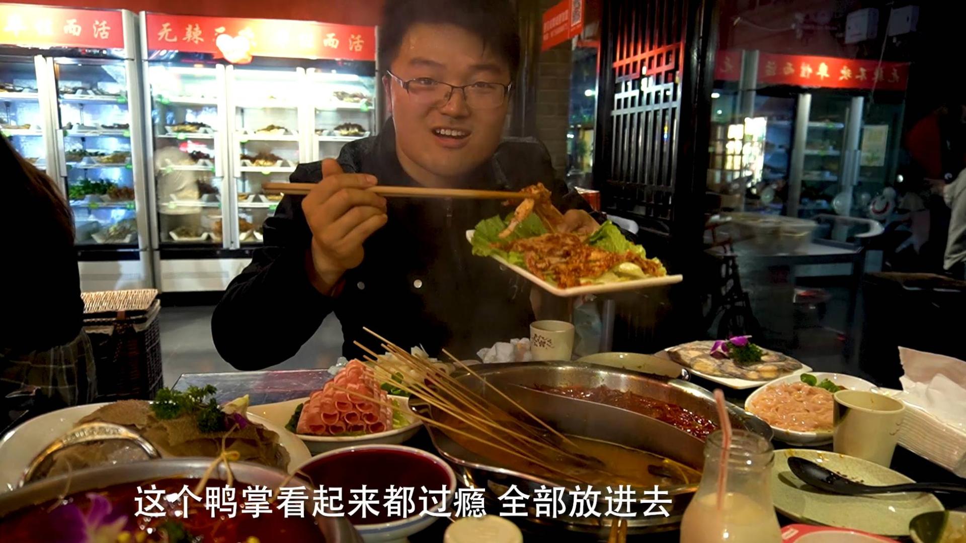大sao被迫吃成都串串火锅,嘴上说不要吃,麻辣鸭掌太香,辣惨了
